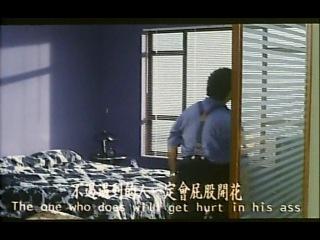 ����� � ��������� / Pantyhose Hero (�������, 1990, ���. ����� ����)