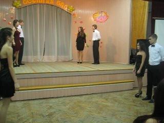 ОСЕННИЙ БАЛ) Танец, вальс. 11 а))